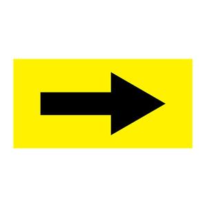 安赛瑞 流向箭头,自粘性乙烯表面覆膜,黄底黑箭头,100×200mm,15429
