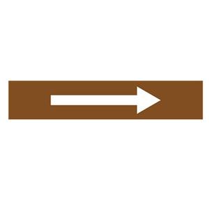 安赛瑞 流向箭头,自粘性乙烯表面覆膜,棕底白箭头,25×125mm,15439,10张/包