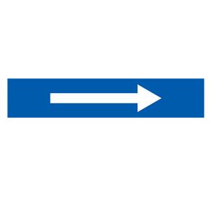 安赛瑞 流向箭头,自粘性乙烯表面覆膜,蓝底白箭头,50×250mm,15449,5张/包