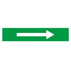 安赛瑞 流向箭头,自粘性乙烯表面覆膜,绿底白箭头,100×500mm,15450