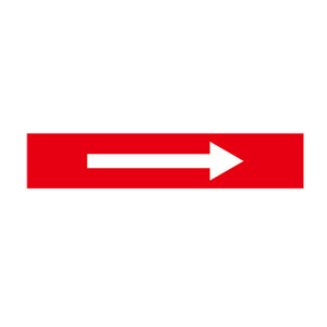安赛瑞 流向箭头,自粘性乙烯表面覆膜,红底白箭头,100×500mm,15451