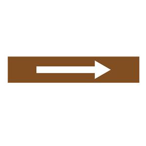 安赛瑞 流向箭头,自粘性乙烯表面覆膜,棕底白箭头,100×500mm,15455