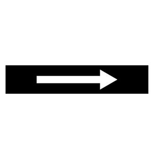 安赛瑞 流向箭头,自粘性乙烯表面覆膜,黑底白箭头,100×500mm,15456
