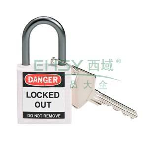 绝缘安全挂锁,铝合金锁钩,白色