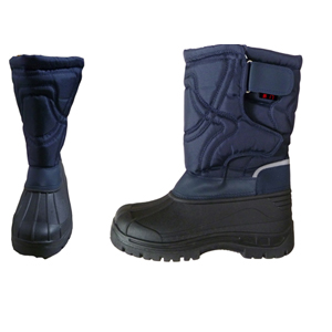 赛门 超低温液氮防护靴,SM-2088-40