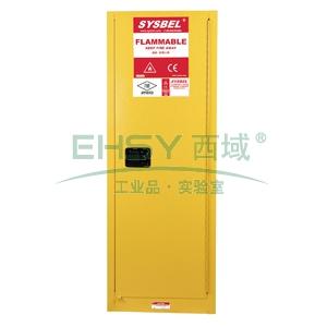 SYSBEL 易燃液体安全柜,FM认证,22G,不含接地线WA810220