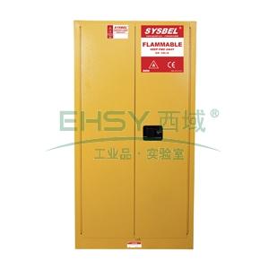 SYSBEL 易燃液体安全柜,油桶型,55G,不含接地线WA810550