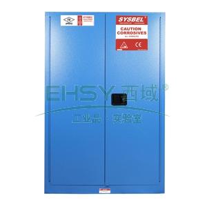 SYSBEL 弱腐蚀性液体安全柜,FM认证,45G,不含接地线WA810450B