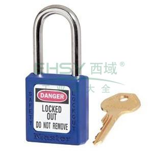 Master Lock 6mm锁钩,锁钩净高38mm,44mm高,蓝色XENOY工程塑料安全锁,410MCNBLU