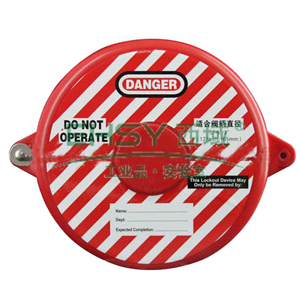 门阀锁具, 6603 ,BD-8233