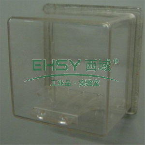 BRADY透明按键锁,A9800