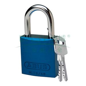 "BRADY铝锁,1"",2.5cm,锁钩,锁芯互异,蓝色,99609"