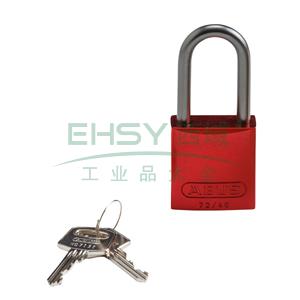 "BRADY铝锁,1.5"",3.8cm,锁钩,锁芯互异,红色,99615"