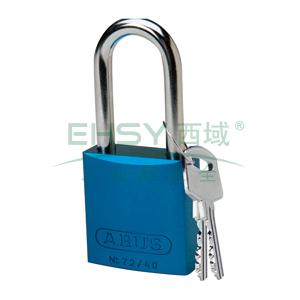 "BRADY铝锁,1.5"",3.8cm,锁钩,锁芯互异,蓝色,99616"
