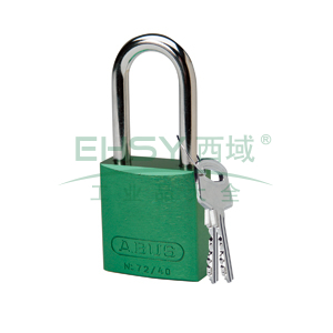 "BRADY铝锁,1.5"",3.8cm,锁钩,锁芯互异,绿色,99617"