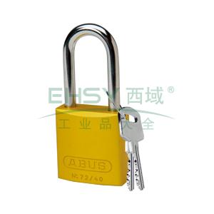 "BRADY铝锁,1.5"",3.8cm,锁钩,锁芯互异,黄色,99618"