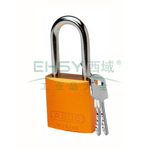 """BRADY铝锁,1.5"""",3.8cm,锁钩,锁芯互异,橙色,99619"""