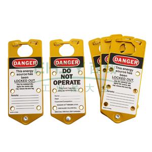 BRADY连牌锁,金色,#1,5个/包,65964