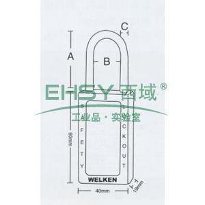 安全挂锁,棕色BD-8571-BRO,长80mm宽40mm厚19mm