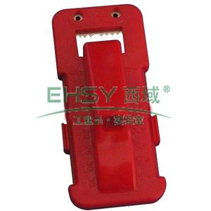 小号断路器锁具,可锁最大19.5mm厚10mm的断路器,BD-8121