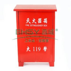 灭火器箱,容纳4kg干粉灭火器*2,仅限上海地区