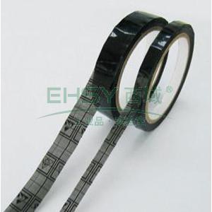 黑色网格防静电胶带,10mm*36m