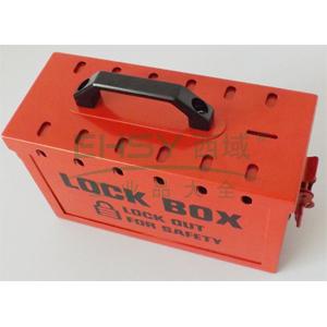 多孔锁具箱,240*100*150mm,1个/箱,B12