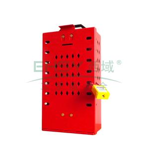 壁挂便携式多孔锁具箱,内置12个挂钩,提供14人上锁,190*90*330mm,B13