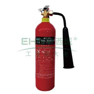 手提式二氧化碳灭火器(2kg)-二氧化碳灭火剂,灭火剂重2kg,灭火级别4A144B,15480