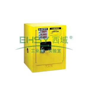 4加仑黄色易燃液体储存柜