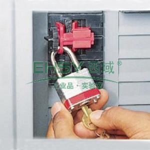 BRADY万用多孔电路开关安全锁具,66321