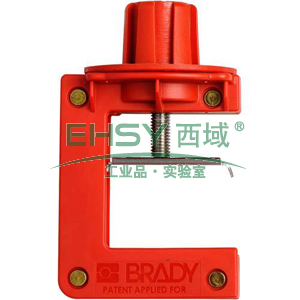 BRADY蝶阀锁具,小号,121504