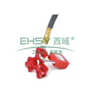 BRADY 气源锁具,气动快速断路锁,6/包,65645
