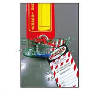 BRADY 气源锁具,PRINZING高压气筒安全锁具,LM023E