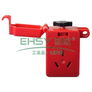 220V 10A标准三相插头锁具