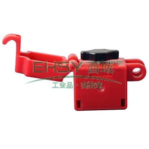 220V标准两相插头锁具