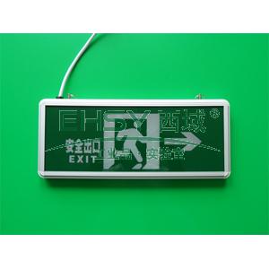 A03标志灯 ,单面右向(后侧上方出线)