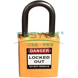 绝缘安全挂锁,铝合金锁钩,黄色