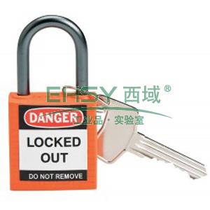 绝缘安全挂锁,铝合金锁钩,橙色