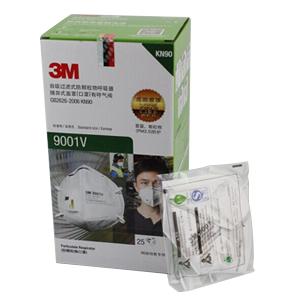 3M 9001V折叠式防雾霾防PM2.5带阀口罩独立包装,耳带式,电商包装,25只/盒