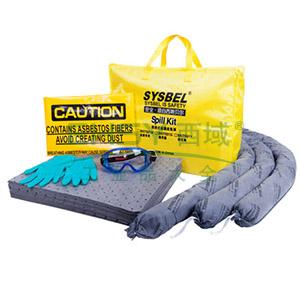 SYSBEL便携式溢漏应急袋,通用型,SKIT001G