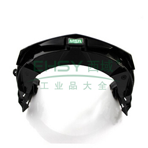 MSA 10121266 防飞溅面罩框架,10个/盒 可与MSA标准型、优越型、豪华型安全帽匹配,
