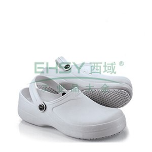 SFC 厨师鞋/凉鞋拖鞋,防滑防油防水,白色,39,355011