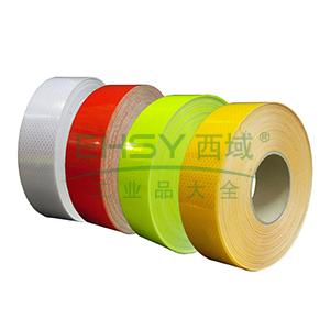 超级晶格反光警示胶带(荧光黄绿)-超级晶格反光材料,荧光黄绿色,50mm×50m,14351