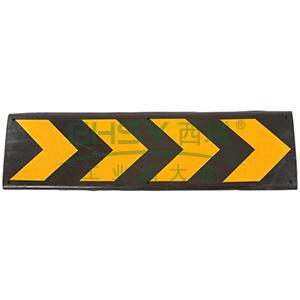 轻型墙面保护器-优质原生橡胶,黄色反光条纹,重2kg,含安装配件,800×220×35mm,14468