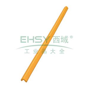 经济型防撞条(直角)-发泡橡胶材质,黄色,31×31×900mm,14493