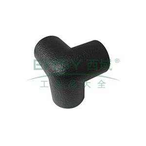 三向护角-耐寒度PU材质,黑色,65×65×65mm,4个/包,11419