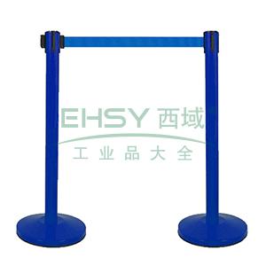 伸缩带隔离柱(蓝色)-铁喷塑烤漆,铸铁配重盘,带长2m,高910mm,立柱Φ63mm,底盘Φ320mm,14498
