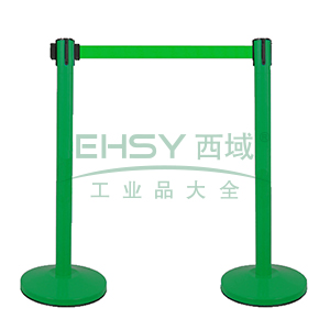 伸缩带隔离柱(绿色)-铁喷塑烤漆,铸铁配重盘,带长2m,高910mm,立柱Φ63mm,底盘Φ320mm,14499