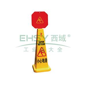 四面告示牌(小心地滑)-高强度PVC材质,高950mm,底座280×280mm,14014